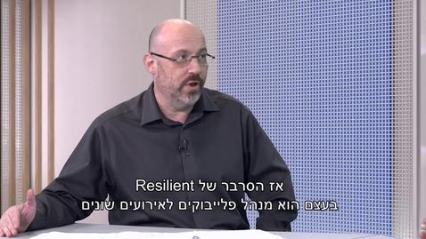 Thumbnail for entry #ThinkIsrael - Talk: Unified Security Platform - Igor Zukerman, IBM Information Security Architect, CISSP