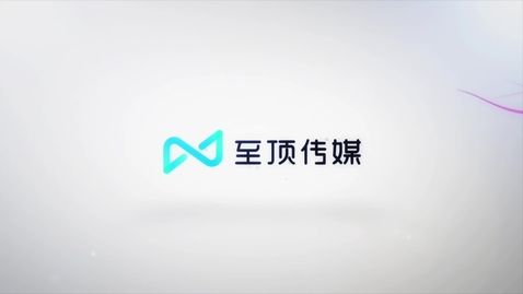 Thumbnail for entry IBM引领AI赋能的自动化,成就数字化转型!