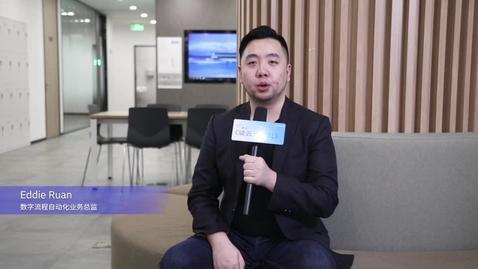 Thumbnail for entry 谈云说事儿之混合多云-IBM Cloud Pak for Automation国内大型多元化集团案例分享