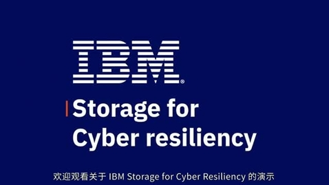 Thumbnail for entry 08_IBM Storage Solutions for Cyber Resiliency