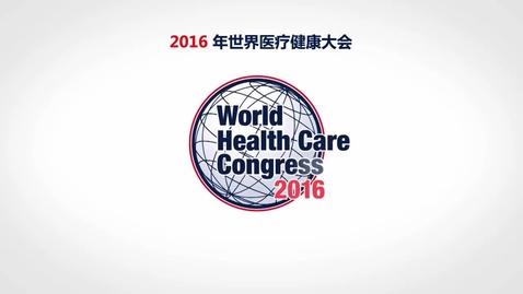 Thumbnail for entry 共同的目标:IBM 医疗健康与生命科学领域总经理 Sean M. Hogan