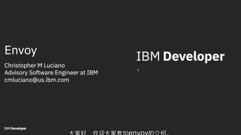 Thumbnail for entry 04_Istio 数据平面实现-Envoy 简介