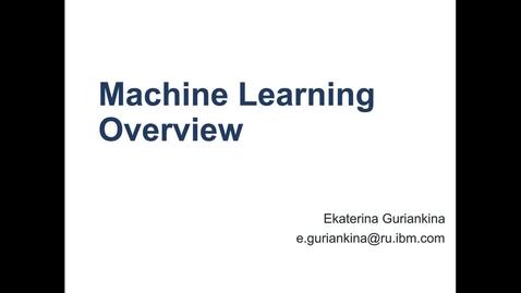 Thumbnail for entry Машинное обучение: теория и практическое применение. Инфраструктура для ИИ от IBM
