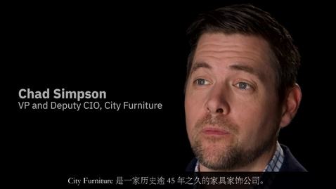 Thumbnail for entry City Furniture + IBM Services: Migrating to cloud to ensure uptime and scalability - Simplified Chinese