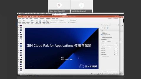 Thumbnail for entry IBM Cloud Pak for Application 配置使用篇