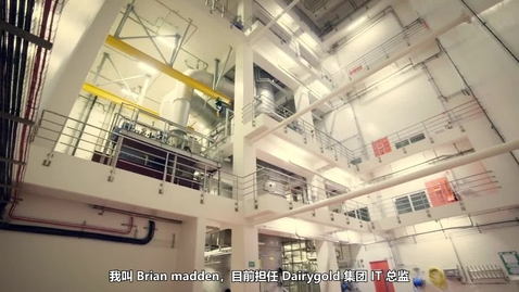 Thumbnail for entry Dairygold 如何利用 Smarttech 24/7 和 IBM Security 保护数据和关键基础设施