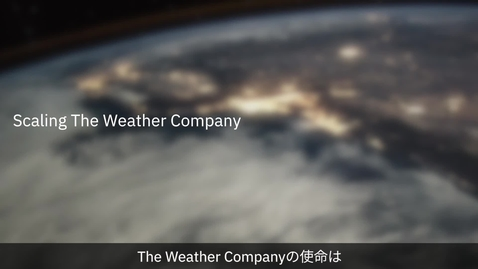 Thumbnail for entry The Weather Company社のIBM Cloud移行への挑戦(日本語吹き替え版・字幕入り)