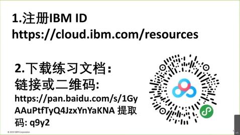 Thumbnail for entry IBM Cloud & AI 合作伙伴直播课 - IBM Watson Assistant  轻松构建对话机器人