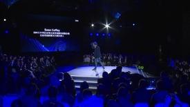 Thumbnail for entry 2018 IBM人工智能与数字化重塑行动日-Sean