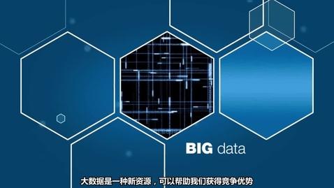 Thumbnail for entry IBM Spectrum Scale:随处存储,随处运行