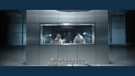 Thumbnail for entry IBM Whirlpool Commercial