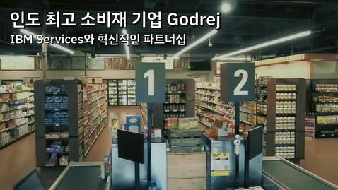 Thumbnail for entry Godrej Group: IBM Services와 혁신적인 파트너십