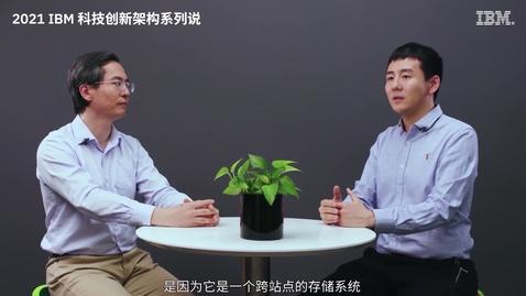 Thumbnail for entry 生物制药企业中美冠科数据湖案例分享