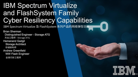Thumbnail for entry 使用 Spectrum Virtualize 演示 FlashSystem 阵列的 SafeGuarded Copy (SGC)  功能