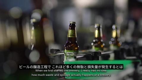 Thumbnail for entry 最高品質のクラフトビールをIoTとAIで