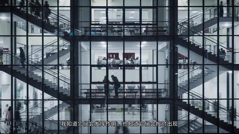 Thumbnail for entry IBM Security - 客户心声