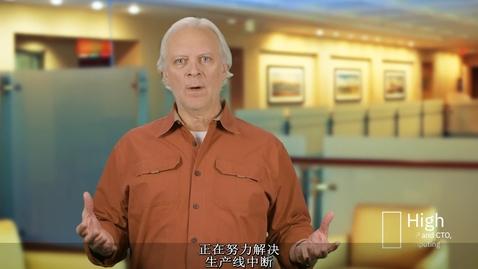 Thumbnail for entry IBM 边缘计算 2 分钟简介