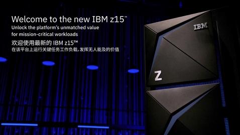 Thumbnail for entry Ray Wang 和 IBM 的 Nate Dotson 探讨 IBM z15 上的混合云