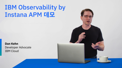 Thumbnail for entry IBM Observability by Instana APM 데모