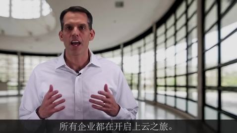 Thumbnail for entry 花 2 分钟了解 IBM Cloud Pak for Security