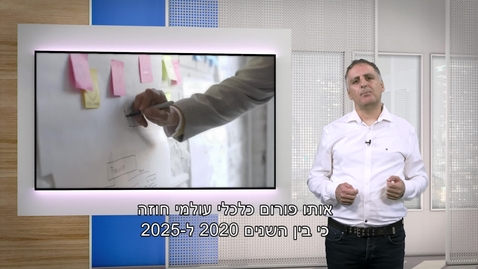 Thumbnail for entry #ThinkIsrael - Business Processes and Operations Improvements with Automation - Oren Attia, Digital Business Automation Leader, IBM Israel