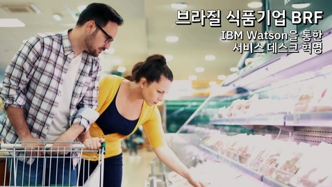 Thumbnail for entry BRF: IBM Watson을 통한 서비스 데스크 혁명