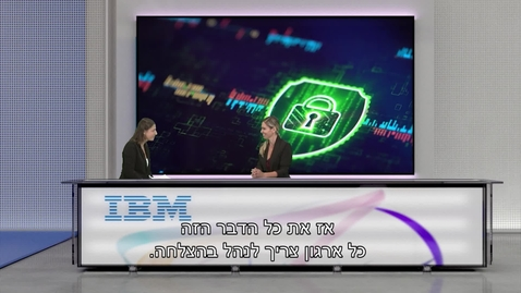 Thumbnail for entry #ThinkIsrael - Talk: About Identity and Access Management - Anna Bar Lev, Security Services Sales Manager, IBM Cloud and Cognitive Software