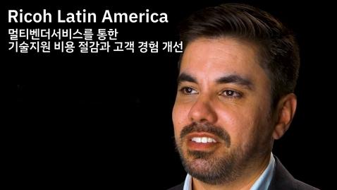 Thumbnail for entry Ricoh Latin America: 멀티벤더서비스를 통한 기술지원 비용 절감과 고객 경험 개선