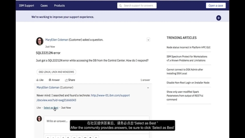 Thumbnail for entry Introducing the IBM Support Community: Forums (Chinese)