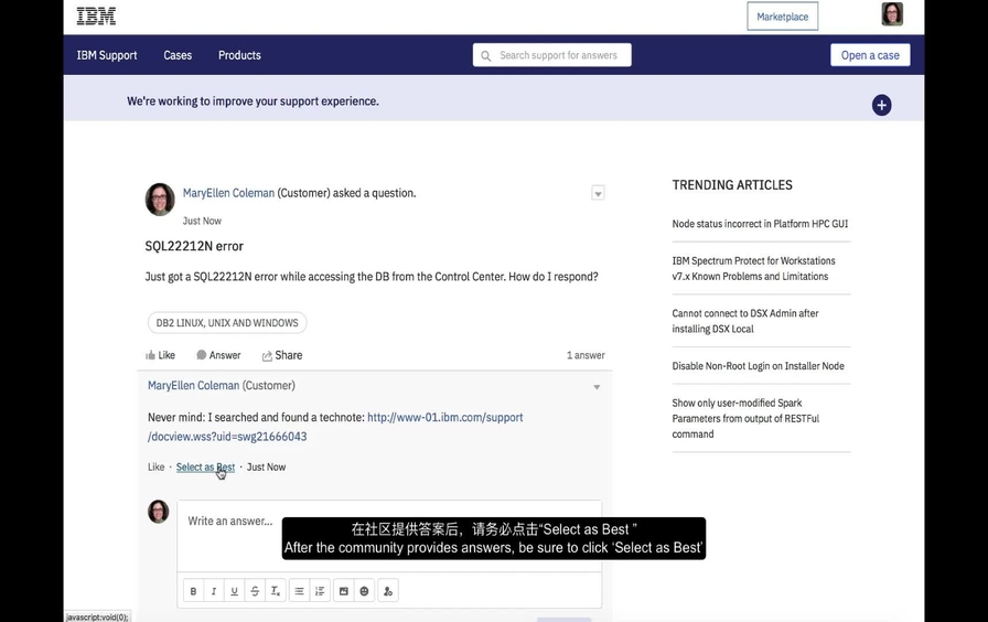 Introducing the IBM Support Community: Forums (Chinese