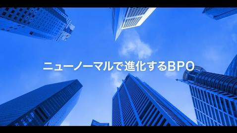 Thumbnail for entry BPOサービス紹介ビデオ