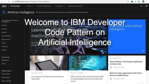 Thumbnail for entry Code Pattern:从数据记录中获得架构类型