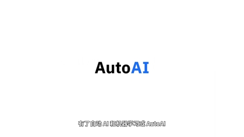 Thumbnail for entry AutoAI & Machine Learning