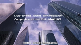 Thumbnail for entry - 数字化和移动转型(Digital and Mobile Transformation)