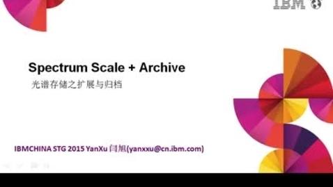 Thumbnail for entry IBM Spectrum Scale(GPFS)操作演示