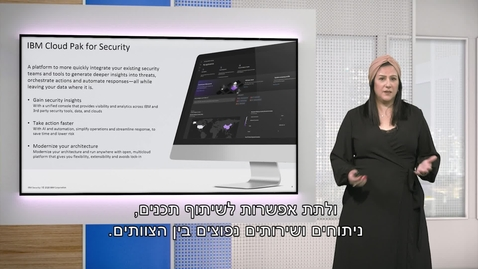 Thumbnail for entry #ThinkIsrael - Opening: IBM Security Vision - Dana Ohayon, IBM Security Israel BU Manager