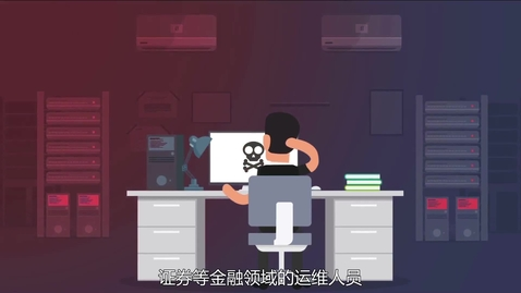 Thumbnail for entry IBM多云管理服务智能运维平台