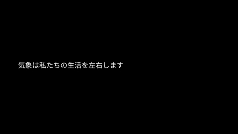 Thumbnail for entry We knew the stakes were high(日本語字幕入り)