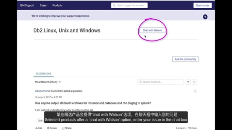 Thumbnail for entry Introducing the IBM Support Community: Search (Chinese)
