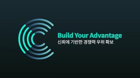 Thumbnail for entry IBM 최고경영진 연구 보고서(C-suite Study) - 한국 기업 분석
