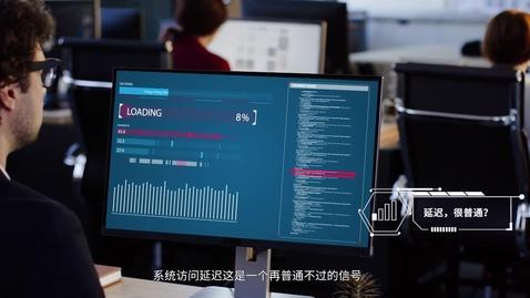 Thumbnail for entry IBM智能运维解决方案打造认知型IT 模式