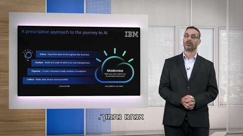 Thumbnail for entry #ThinkIsrael - Ladder to AI - Tzur Hazan, Data & AI Manager, Cloud & Cognitive, IBM Israel