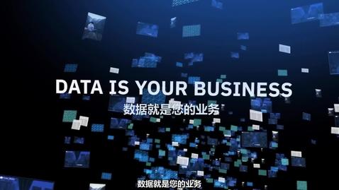 Thumbnail for entry IBM海外公有云:随需应变,全球速达