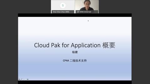 Thumbnail for entry IBM Cloud Pak for Application 概览