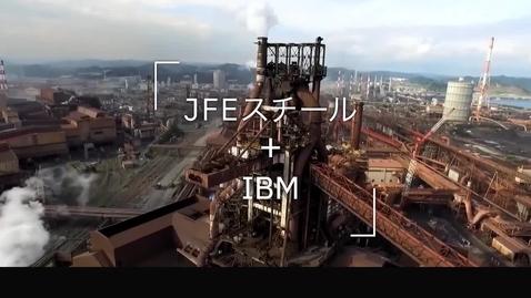 Thumbnail for entry JFEスチール株式会社における製造現場でのDX