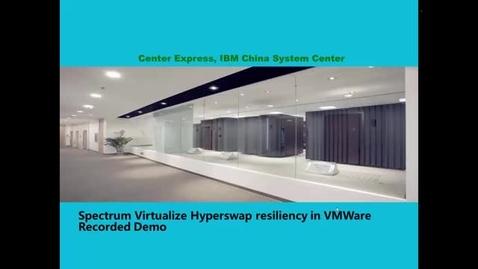 Thumbnail for entry Spectrum Virtualize(SVC)操作演示