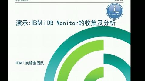 Thumbnail for entry IBM i DB monitor的收集及分析(下拉觀看更多相關視頻↓↓↓)