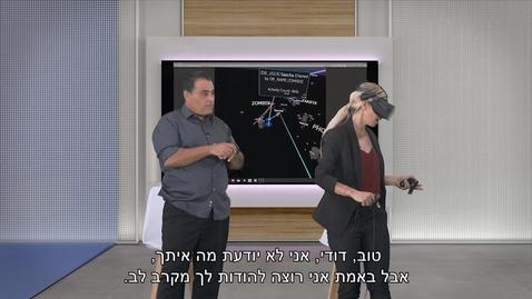 Thumbnail for entry #ThinkIsrael - VR Threat Detector - David Rozenblat, Director, CTO Data Security Guardium