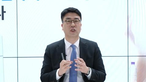 Thumbnail for entry 웨비나_HR Core Technology 강화를 통한 변화 대응 사례