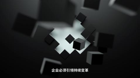 Thumbnail for entry IBM_iX_Manifesto_S.Chinese